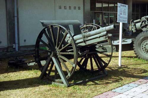 旧日本陸軍 三八式野砲 宇都宮駐...